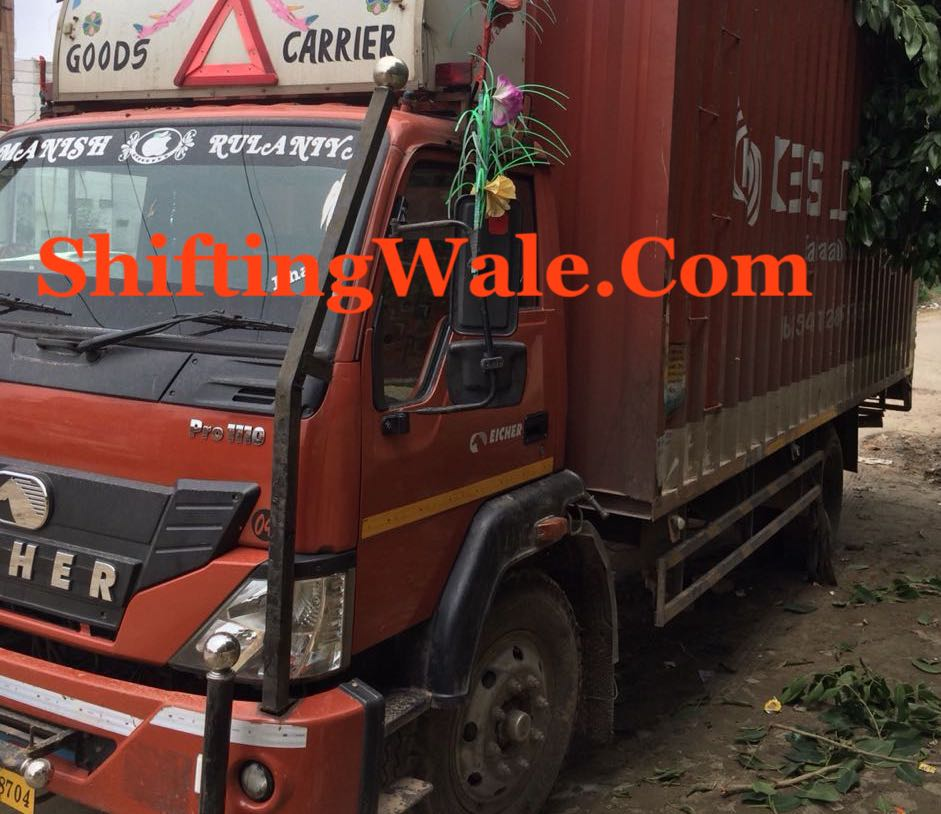 Lucknow To Pune Packers and Movers Get Free Quotation with Best Price