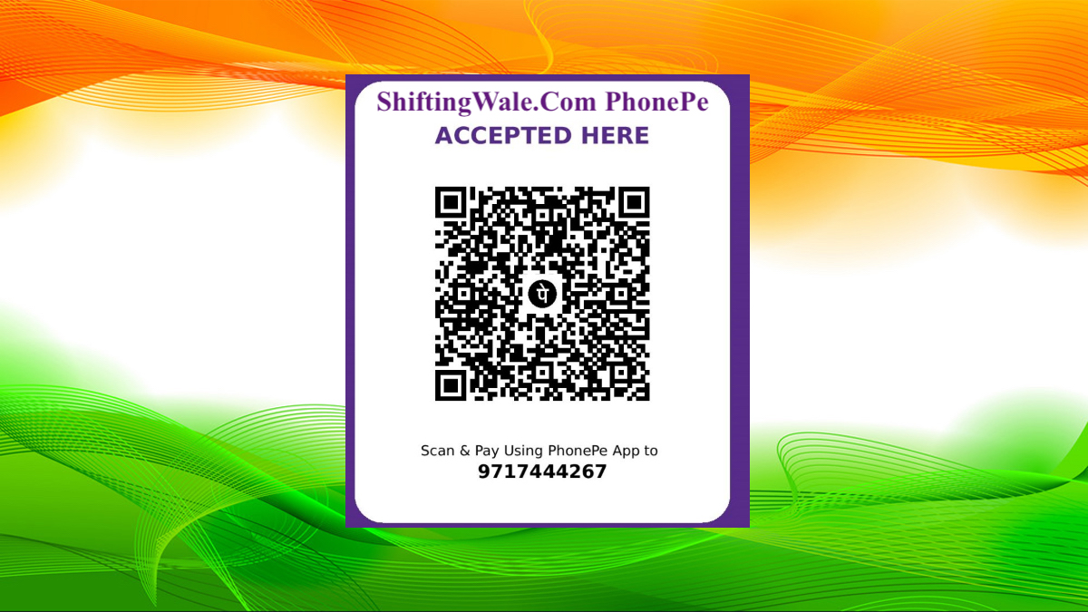 Paytm and PhonePay Bar Code For 9717444267